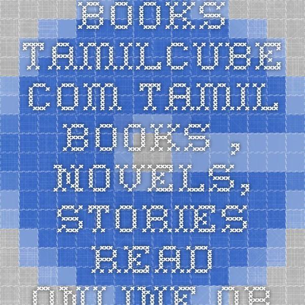 Book Library - Tamil Bookshelf