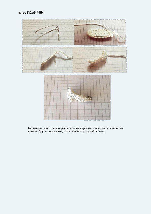 К у л ь б а б к а • Crochet Toys • Amigurumi