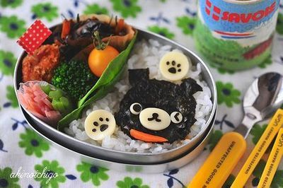 キャラ弁作りで余った海苔の活用に、のり弁わんちゃんです。くま、うさぎ、ぶた、お好みの動物に変身させてみて下さいね。 - 95件のもぐもぐ - のり弁わんちゃんのお弁当 by ichigoさん by レシピブログ