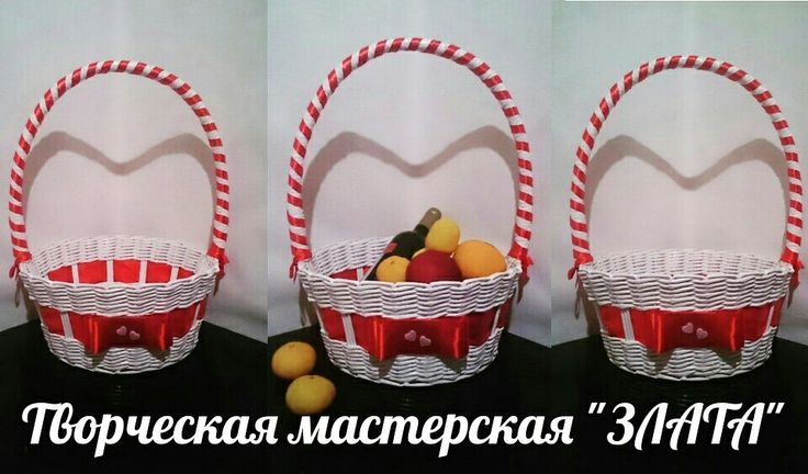 Свадебная, подарочная корзина. Размер 20*30*15 см. Принимаем заказы на изготовление плетенных изделий для дома и офиса, сувениры и подарки. Доставка по всей России.
