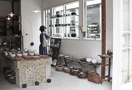 Kohoro shop Tokyo