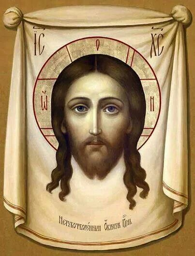 Нерукотворени образ Исуса Христа