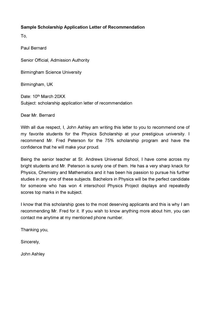 21+ Scholarship recommendation letter from friend template ideas