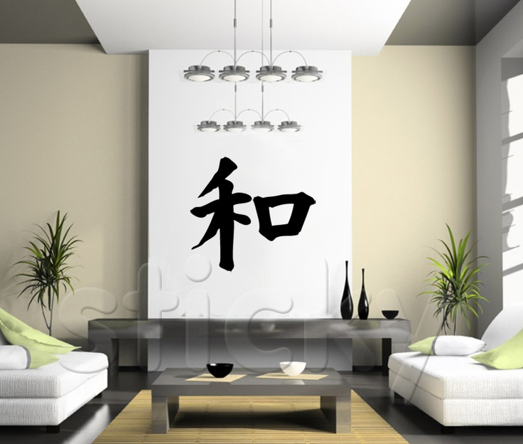 Wall Sticker HARMONY by Sticky!!!
