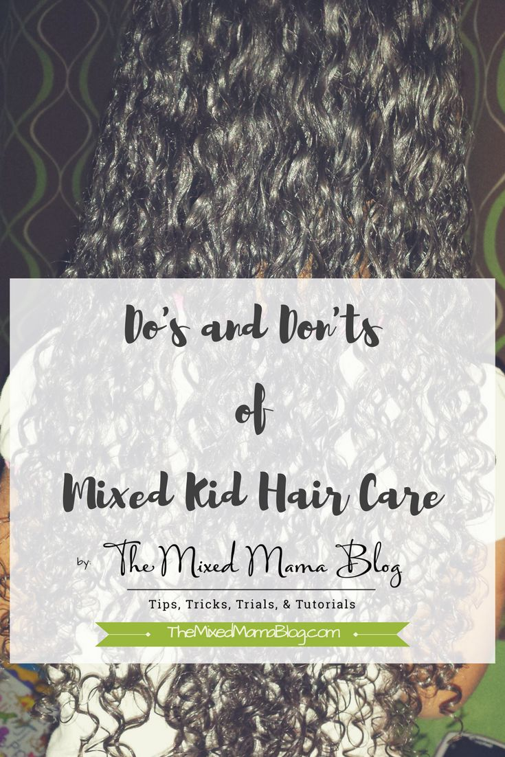 After reading many, many different posts in a few Biracial / Mixed / Multiracial / Curly Hair Facebook groups I'm in… I decided to put together a list of my top Do's and Don'ts of taking care of Mixed kids hair.