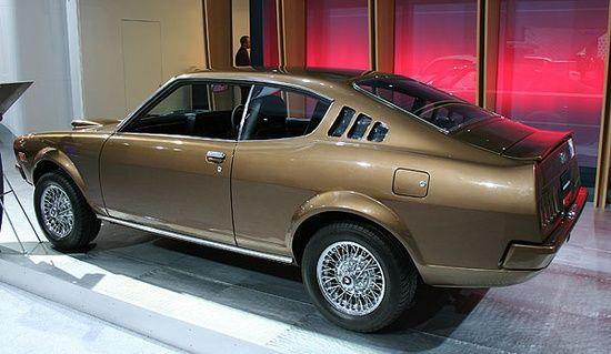 #Old #Mitsubishi #Car #Vintage