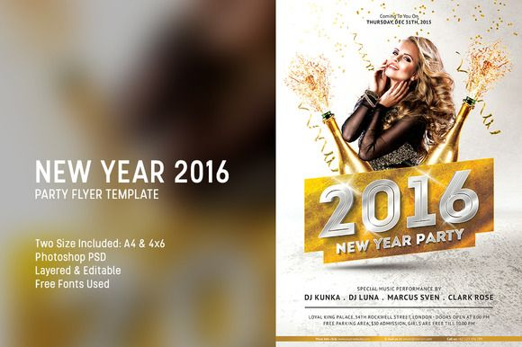 New Year 2016 Party Flyer suitable to promote your new year celebration party/event #flyer #template #poster #newyear #photoshop #creativemarket