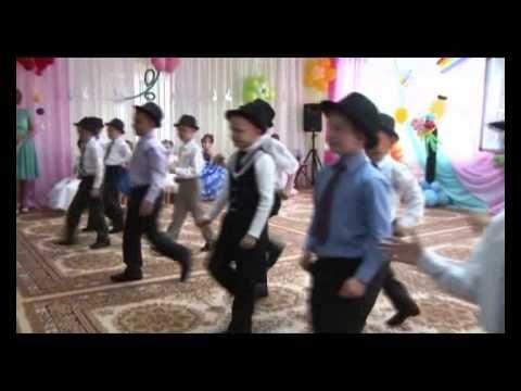 Танец Джентельменов - YouTube