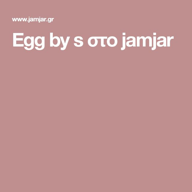 Egg by s στο jamjar