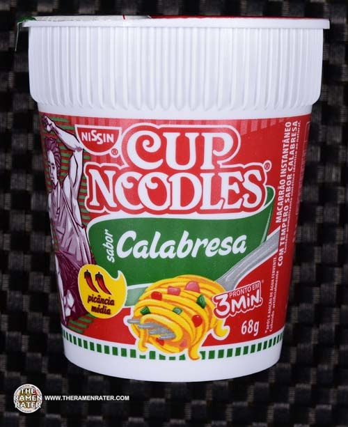 #1973: Nissin Cup Noodles Sabor Calabresa - The Ramen Rater reviews this Cup Noodles instant noodle variety from Brazil