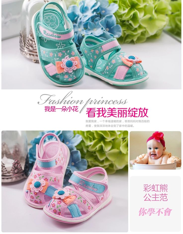 Радуга медведь девушки женщина малыша младенца обувь мягкое дно обувь детская обувь 1-3 лет ребенок весной и летом сандалии - Taobao