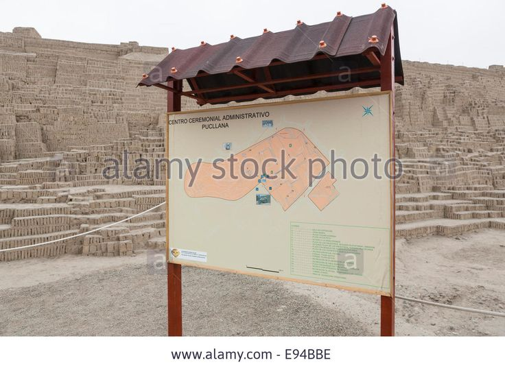 Map at the entrance to the pre-Inca adobe brick Lima Culture pyramid at Huaca Pucllana or Huaca Juliana, Miraflores, Lima, Peru Stock Photo