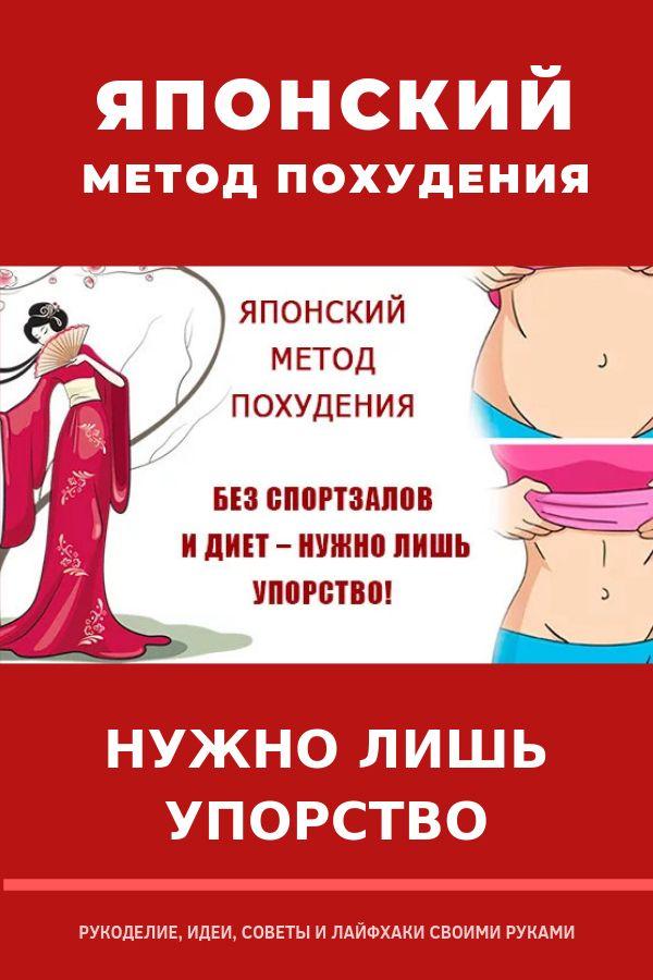 Советы для похудения девочек