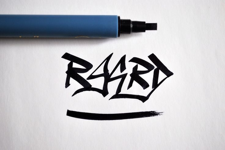 RSQRD Graffiti. #streetart #paperart #graffiti #tag #illustration #calligraphy #font #text #design #graphicdesign