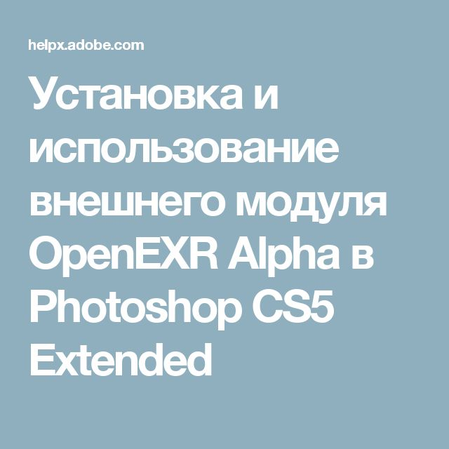 serial number for adobe photoshop cs5