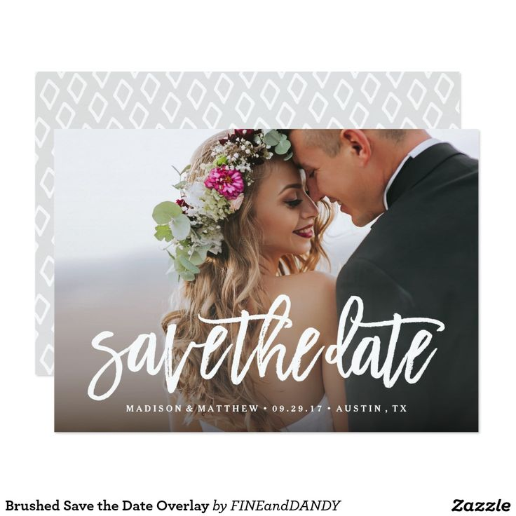 70% OFF TODAY ONLY! 12/5 Brushed Save the Date Overlay