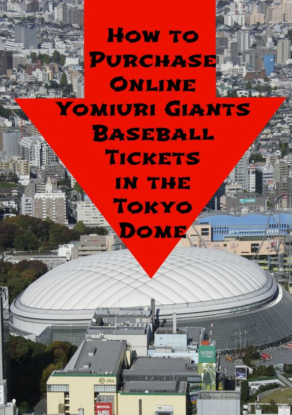 When should you purchase tickets to the Yomiuri Giants baseball match at the Tokyo Dome in Japan?  We have just booked our tickets and we have discovered that the tickets usually go on sale approximately 80 days prior to the match.  Read on to find out how to purchase your tickets in advance online and not miss out or be at the mercy of 'premium' ticket sellers or scalpers.
