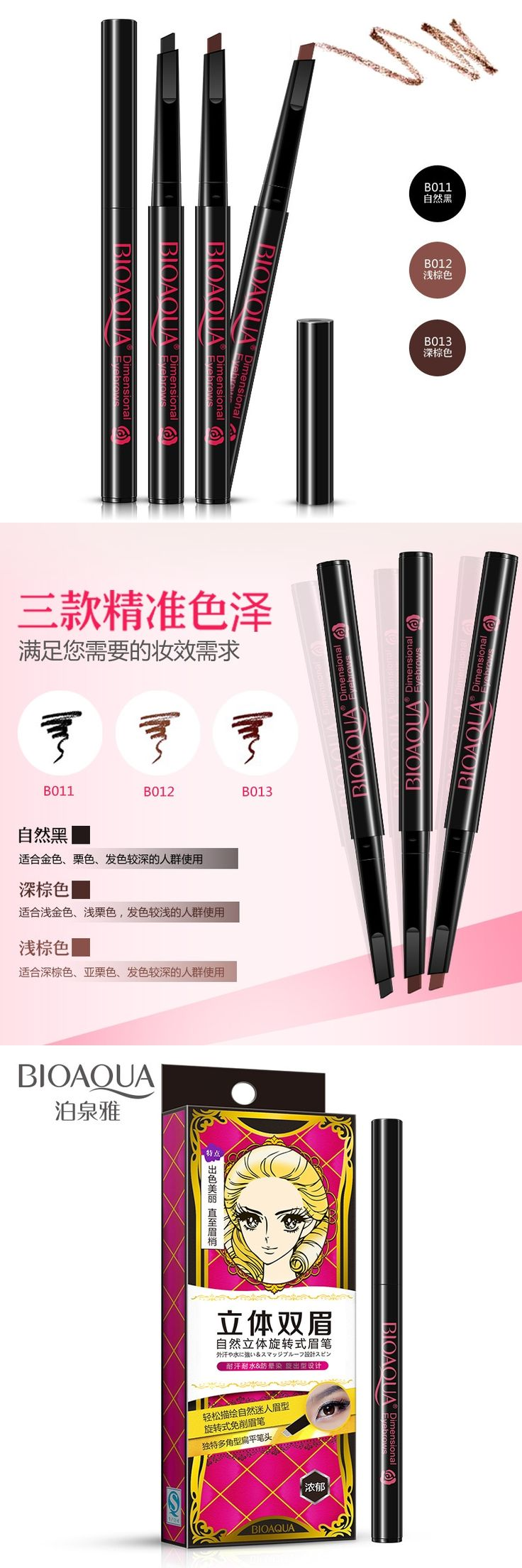 1 PC 3 Colors Women Lady pincel maquiagem Triangle Waterproof Eyebrow Pencil Eye Brow Pen With Brush Make-Up Tools