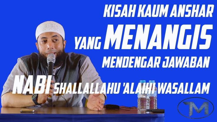 Kisah Kaum Anshar Yang Menangis Mendengar Jawaban Nabi Muhammad SAW   Us...