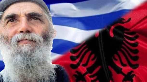 ΑΓΙΟΣ ΠΑΪΣΙΟΣ «Εσείς οι στρατιωτικοί, την Αλβανία να προσέχετε. Από εκεί θα έρθει η απειλή.»[βιντεο]