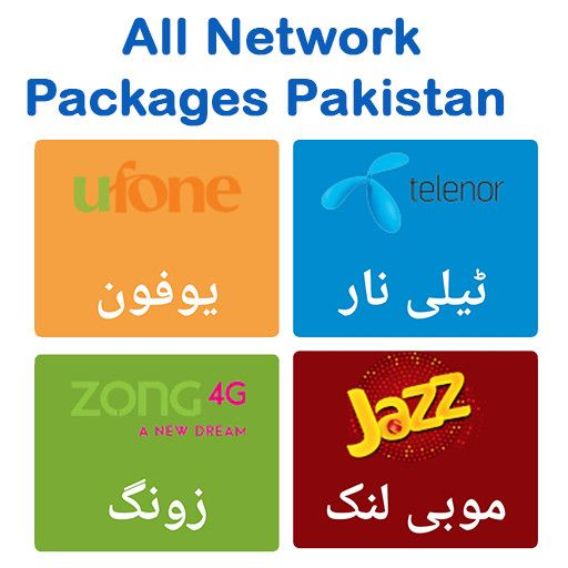 19 Best Of Zong Easy Card Offer Pics With Images Simple Cards