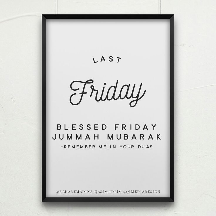 Last Friday in the month of Ramadan 2016