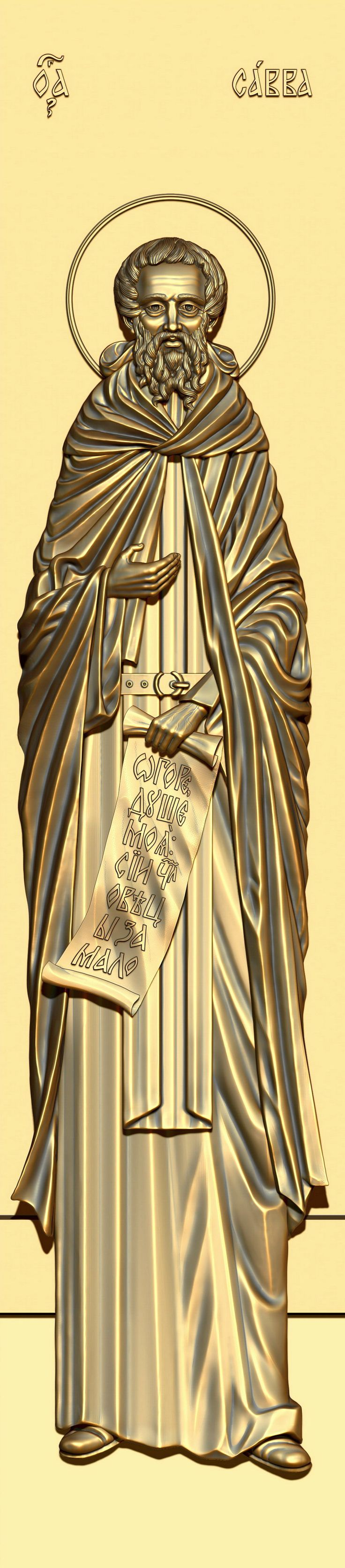 Holy Monk Savva consecrated.  3D model for CNC milling machine. Simulation programs: MoI, ArtCam, ZBrush. Private order.