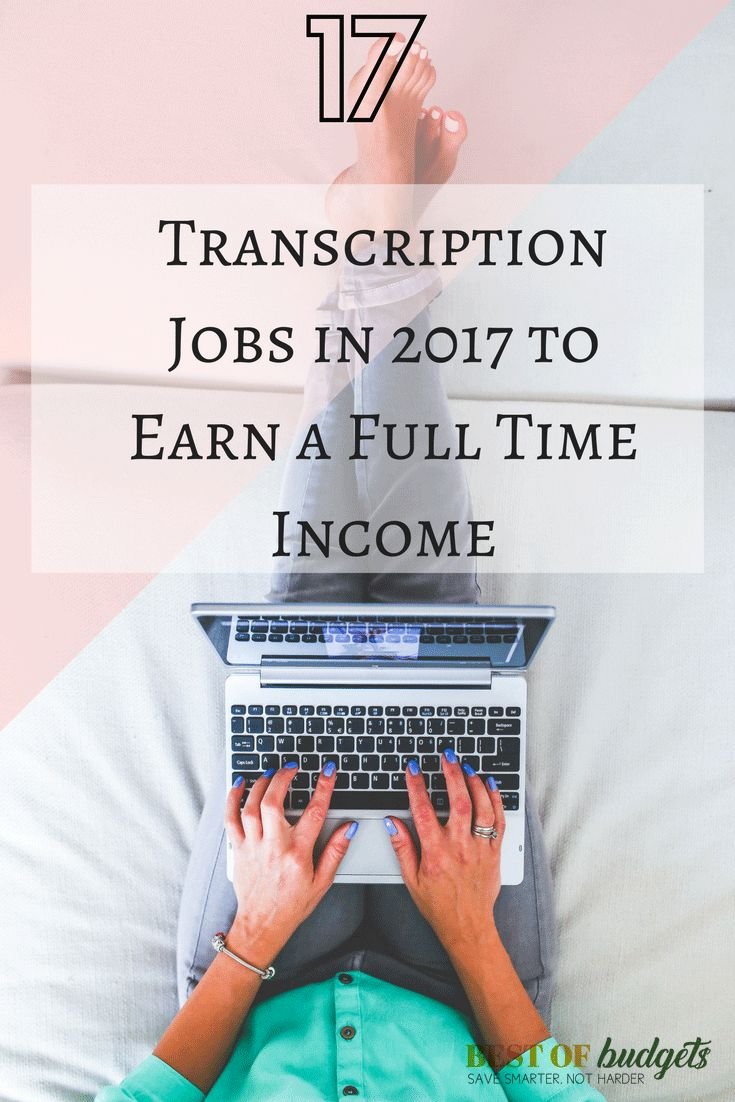 Want to freelance and work from home? Check out these best transcription jobs in 2017 to earn up to a full time income.
