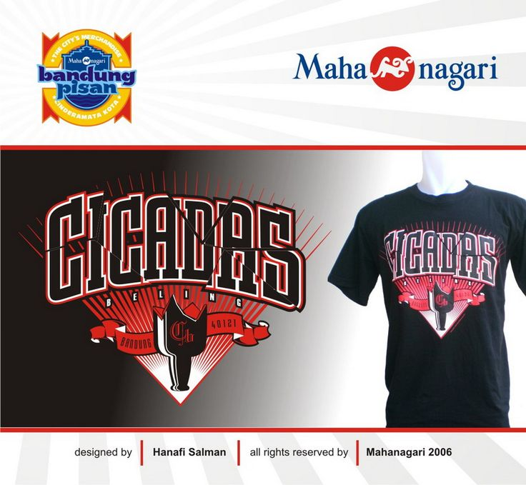 """Cicadas Beling"" copyrights Mahanagari 2006"