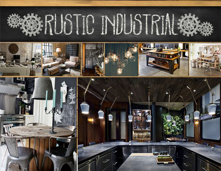 Rustic industrial new home d cor trend for 2013 Industrial home plans