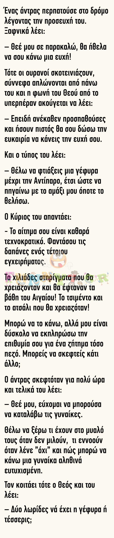 Funny1.gr