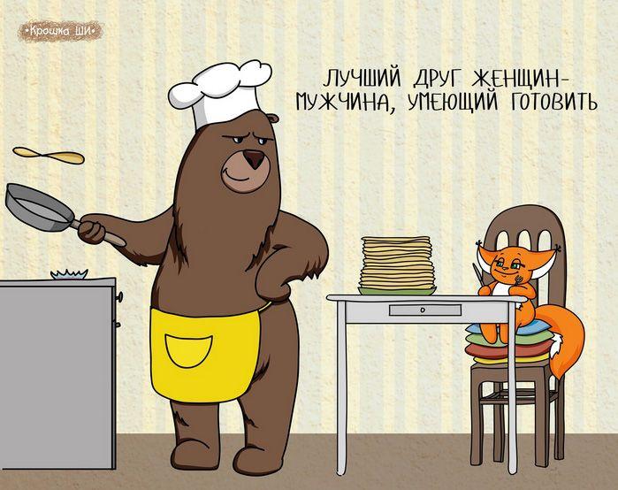Бабушке день, смешные картинки для друзей и мужчин