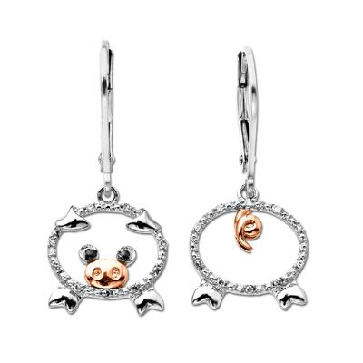 These are so cute!     Diamond Accent Pig Earrings in Sterling Silver and 14K Rose Gold   ITEM #: 17941469   Orig. $89.00  Now $75.65