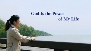 """#God With Me 