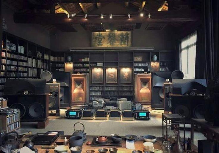 High end audio audiophile listening room...