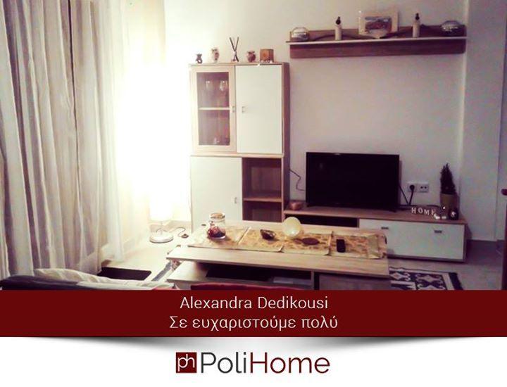 Αλεξάνδρα σε ευχαριστούμε πολύ για τη φωτογραφία!  Polihome.Μένουμε σπίτι.  #polihome #menoumespiti #polihome_customers  Στη φωτογραφία:  Σύνθετο σαλονιού Ferrero: https://goo.gl/tH3jUh