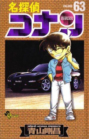 Book 63