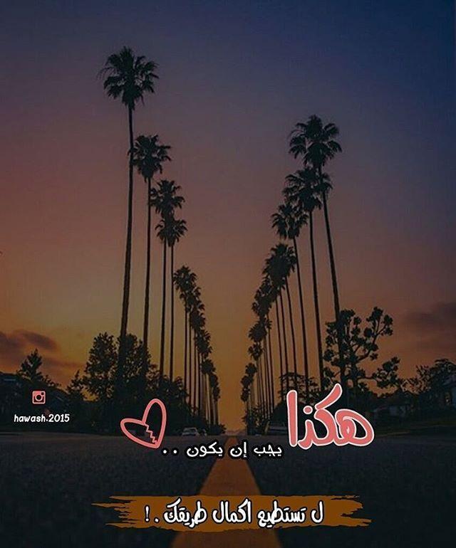 ترجمتها وحــيدون لذئ نحن سعداء سسرهإا ي هإاجسي صورهہ رمزيه تصميمي وسيبقى نبض قلبي يمنيآ رعاک الله ي وطني اليمن Neon Signs Art Poster