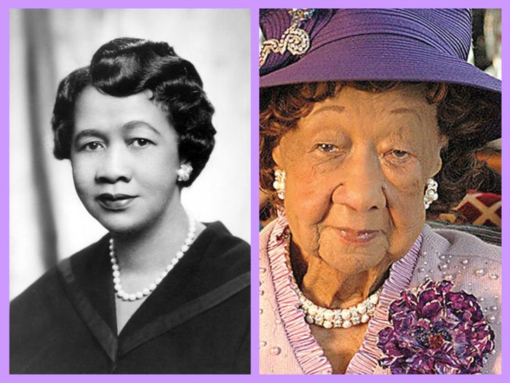 Dr. Dorothy Height (1912-2010), civil rights and women's rights activist. She was the president of the National Council of Negro Women for forty years, and was awarded the Presidential Medal of Freedom in 1994, and the Congressional Gold Medal in 2004.