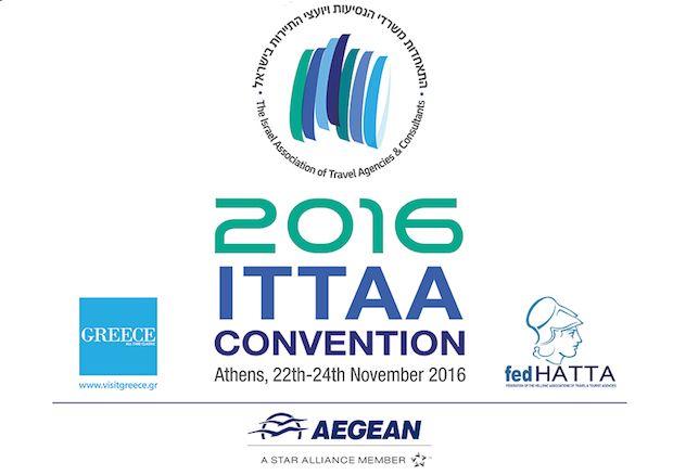 ITTAA 2016 στην Αθήνα: Ψήφος εμπιστοσύνης από τους Ισραηλινούς τουριστικούς πράκτορες στην Ελλάδα