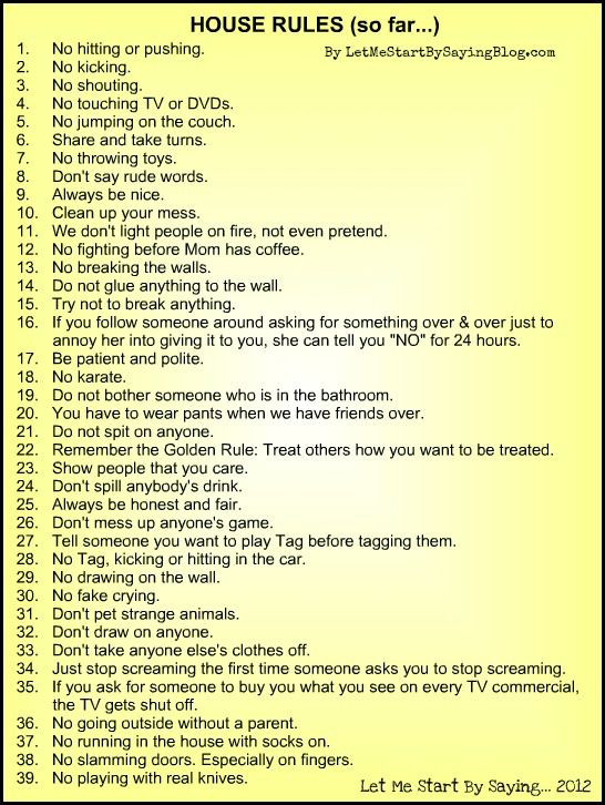 House Rules For My Kids By Letmestartbysaying Time To