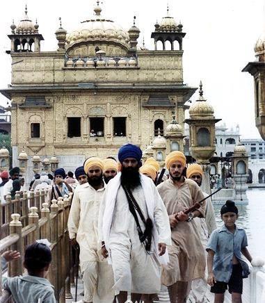 Sant Jarnail Singh Khalsa Bhindrawale