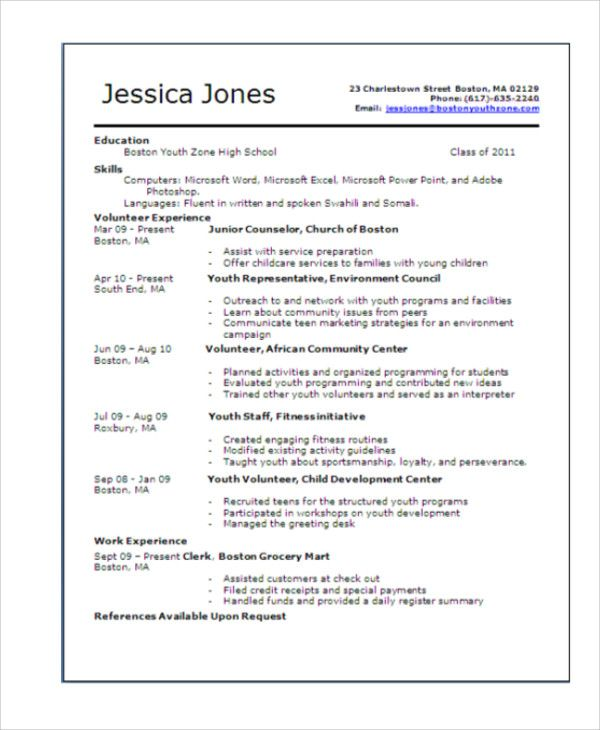 Teenager Job Resume Examples Resume Templates Student Resume