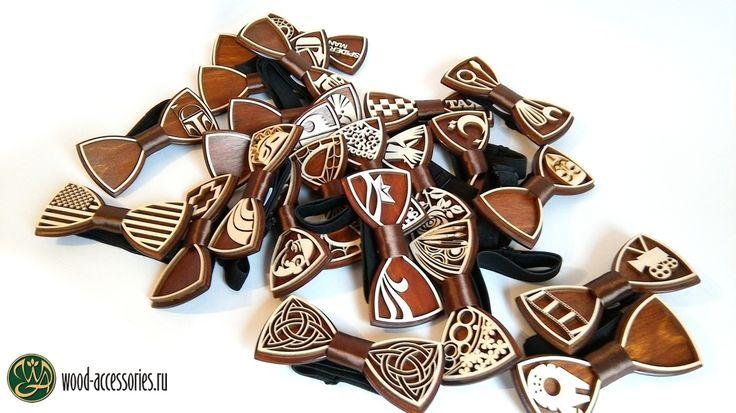 😊Stylish, graceful handmade bow ties made of high quality materials - that's what you will find on the website WoodenAccessoriesRU.etsy.com👈Here you will find information about the payment and terms of delivery of our bow ties🛍 ⭐Стильные, изящные галстуки-бабочки ручной работы, выполненные из высококачественных материалов, - вот что Вы найдёте на сайте Wood-Accessories.ru👈Здесь же Вы найдёте информацию об оплате и сроках доставке наших бабочек📦 #celtic #celtics #cinema #ethnic #celts…
