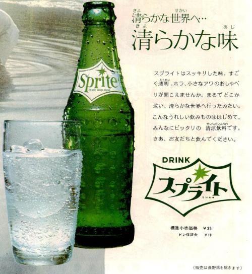 chikazoe: 1380182503869.jpg 長野県