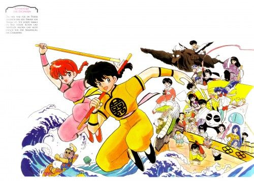 Rumiko Takahashi, Ranma 1-2, Kasumi Tendo, Cologne, Akane Tendo
