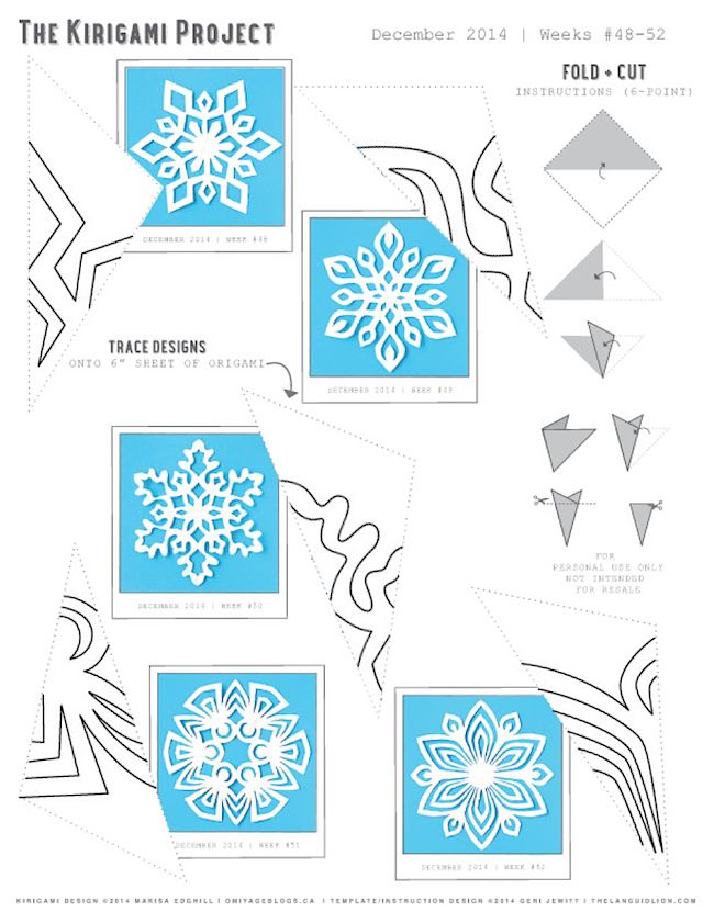 Omiyage Blogs: The Kirigami Project - December Snowflake Templates