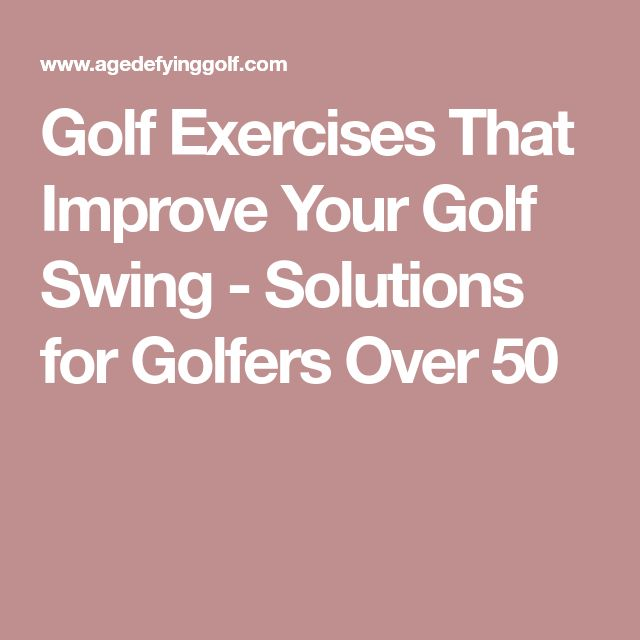 Golf Exercises That Improve Your Golf Swing - Solutions for Golfers Over 50