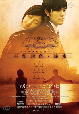 Two Cappuccinos A Day: Secret (2007, Taiwanese Movie)