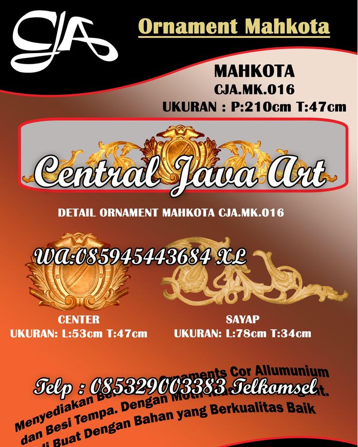 http://gratis468.wordpress.com/ REAL. CENTRAL JAVA ART WA. 085945443684 XL / 085329003383 Telkomsel, JUAL ORNAMEN BESI TEMPA SPESIALIS BESI TEMPA